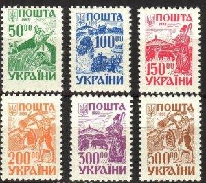 Ukraine 1993 Second definitive issue Works set of 6 MNH