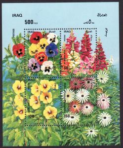 1989 Iraq Flowers perf S/S souvenir mini sheet MNH Sc# 1438 abcd