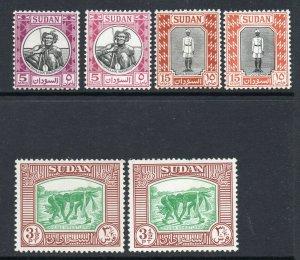 South Sudan 1951 KGVI 5m, 15m 3½p all listed SHADES mint CV £37.50