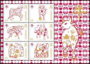Guernsey 2021 MNH Stamps Souvenir Sheet Year of the Ox Chinese New Year Zodiac