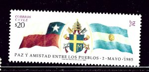 Chile 688 MH 1985 issue