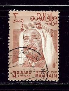 Bahrain 240 Used 1980 issue