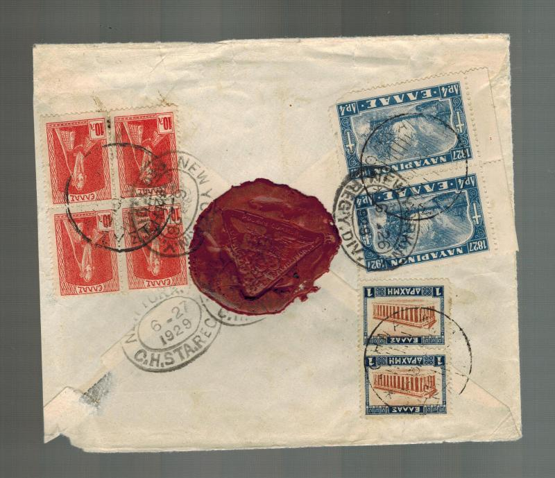 1929 Bank of Piraeus Greece Cover to USA Red Wax Seal Registered
