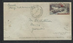 CAMEROONS COVER  (P0404B) 1954 15F COVER NDIKINIMEKI TO YAOUNDE