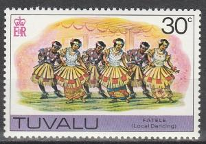 Tuvalu #68  MNH VF  (V3360)