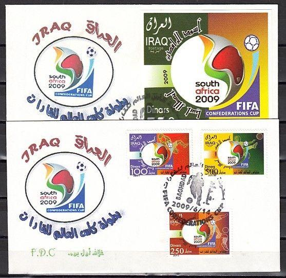 Iraq, Scott cat. 1760-1762, 1763. South African Soccer issue. First Day Cover.