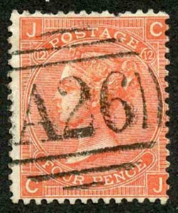 Gibraltar SGZ37 4d Deep Vermilion plate 12 (pulled perf at top) with A26 pmk