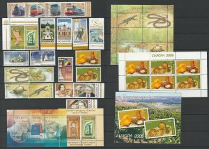 Moldova 2005 Lot Complete year set MNH stamps and blocks