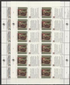 United Nations  Geneva #209-10  Panes Of 12  MNH  CV $25.00 (S6255L)