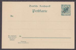 Togo Mi P7 mint 1899 5pf + 5pf Postal Reply Double Card VF