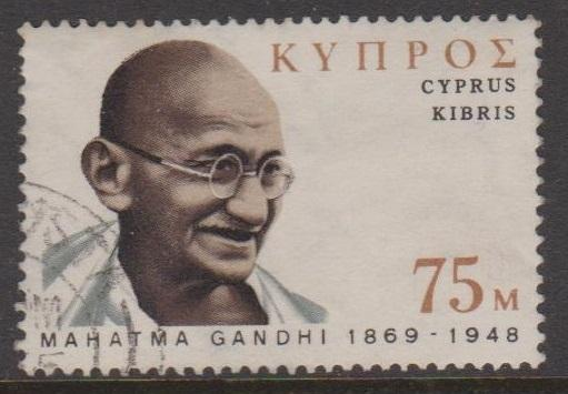 Cyprus Sc#339 Used