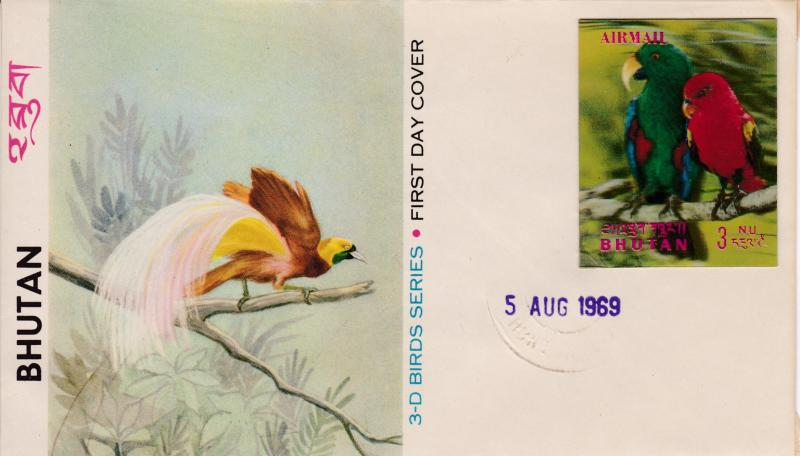 Bhutan 1969 Imperf. Litho 3D Bird Series 3nu Macaws First Day Cover