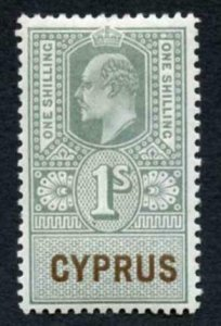 Cyprus KEVII 1/- green and brown early printing on ordinary paper Ex Bols.
