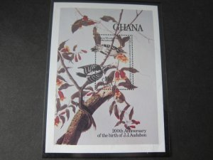 Ghana 1985 Sc 984 Bird set MNH