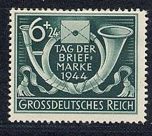 Germany Reich Scott # B288, unused