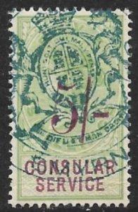GREAT BRITAIN TURKEY 1886 5sh on 5sh QV CONSULAR SERVICE Revenue Bft.45 Used