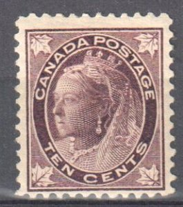 Canada  #73 VF H C$800.00