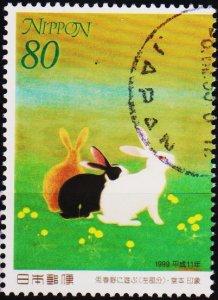 Japan. 1999 80y S.G.2586 Fine Used