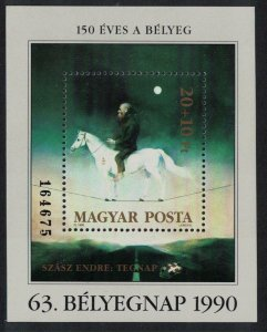 Hungary Paintings by Ender Szasz Stamp Day MS SG#MS4000