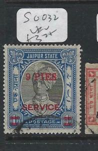 INDIA NATIVE STATE JAIPUR   (PP0804B)   SG  O32   VFU