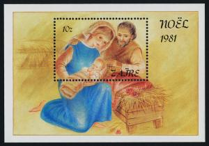 Zaire 1042 MNH Christmas, Holy Family
