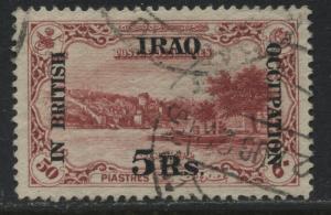 Mesopotamia overprinted 1918 5 rupees on 50 piastres used