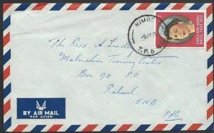 PAPUA NEW GUINEA 1975 cover ex KIMBE.......................................48385