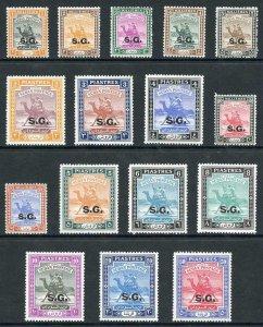 Sudan SGO43/58 1948 KGVI Set of 16 Opt with S.G. U/M