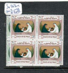 KUWAIT  (P0106B)  FAMILY DAY  SG 353-4  BL OF 4  MNH
