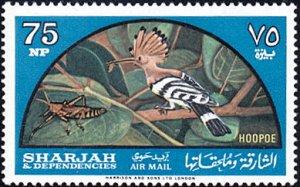 Sharjah # C30 mnh ~ 75np Bird - Hoopoe
