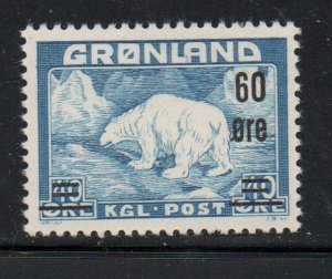 Greenland Sc 39 1956 60 ore overprint on 40 ore Polar Bear stamp mint NH