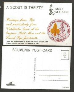 1967 Fiji Boy Scout Jubilee 2nd Jamborette postcard