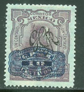 MEXICO 588, 10 on 1c Carranza & Barril Surcharge. UNUSED, H OG. F-VF.