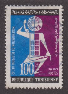 Tunisia 433 Symbol of Automatization 1962
