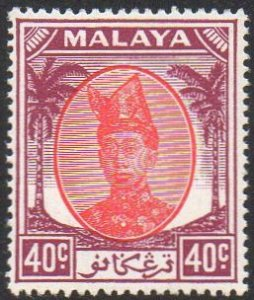 Trengganu 1949 40c red and purple MH