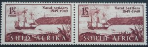 South Africa 1949 One and a HalfPence with extended rigging flaw SG127a mint