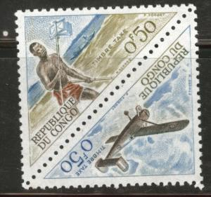 Congo People's Republic Scott J34-35 1961 postage dues