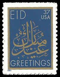 PCBstamps     US #3532 34c EID Mubarak, 2001, MNH, (6)