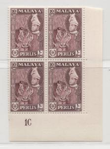 Malaya Perlis - 1957 - SG 35 - MNH