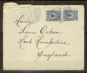 Russia 1912 Cover to England