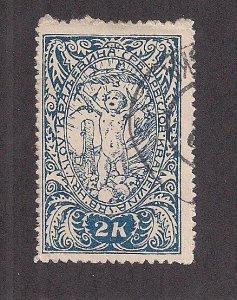 YUGOSLAVIA  SC# 3L32  FVF/U  1919-20