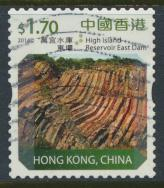 Hong Kong  SG 1881  Used  see details 2014 Definitive Issue  High Island Rese...
