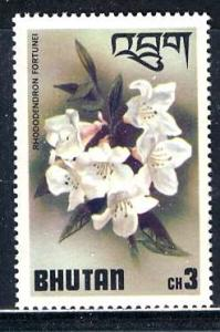Bhutan 1976: Sc. # 205; **/MNH Single Stamp