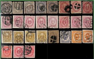 94914 - JAPAN  - STAMPS  -  KOBAN Issue - NICE LOT of 27  USED STAMPS