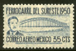 MEXICO C202, 35c Opening of Southeastern Railroad. MINT, NEVER HINGED. VF.