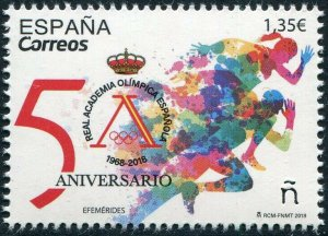 HERRICKSTAMP NEW ISSUES SPAIN Sc.# 4281 Royal Olympic Academy