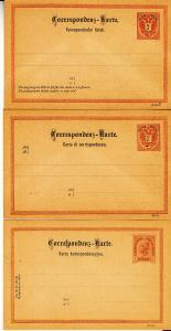 Austria-Hungary - Postal Cards in Italian, Polish & Bohemian