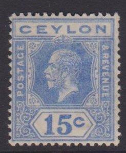 Ceylon Sc#235 MH