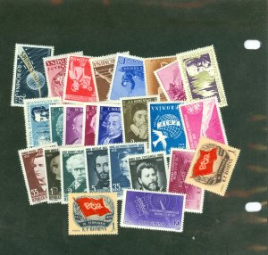 selection Romania 1958 mostly complete mint CV $34