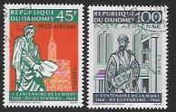 Dahomey C69 - 70 Gutenberg 45F & 100F